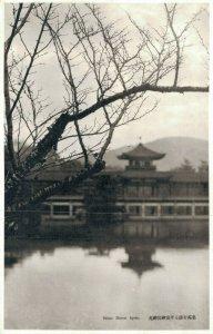 Japan Heian Shrine Kyoto 03.90