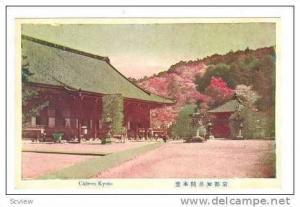 Chio-en Kyoto, Japan, 1910s