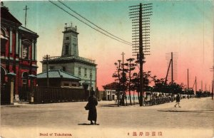 PC CPA YOKOHAMA Bund JAPAN (a5341)
