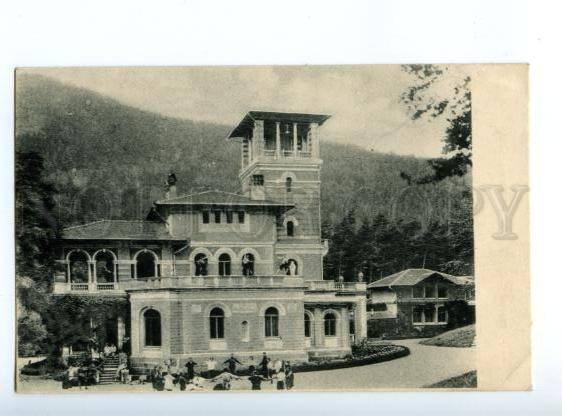 147601 Georgia BORJOMI Likani Palace Vintage postcard