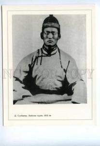 143631 Damdin SUKHBAATAR Suhbaatar Mongolian military leader