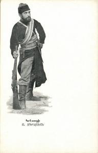 armenia, Armenian Fedayi Freedom Fighters Militia, A. Mirzaean Mirzayan (1910s)