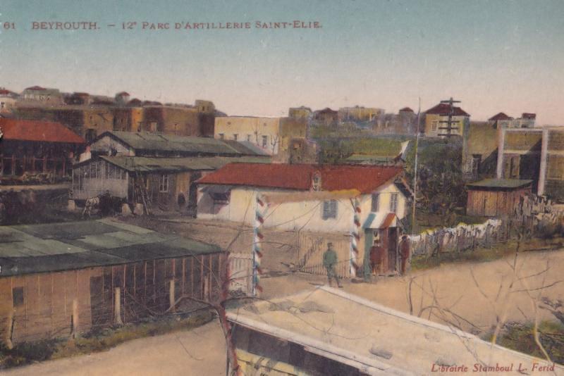 Beirut Military Camp Saint Elie Parc D'artillerie Lebanon Postcard