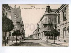 183186 UKRAINE Stryj Street Trybunalski Vintage postcard