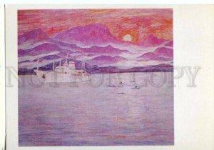 d153534 OCEANIA Papua New Guinea Maclay Coast SHIP MENDELEEV