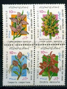 509685 IRAN 1989 year flowers block of four stamps set