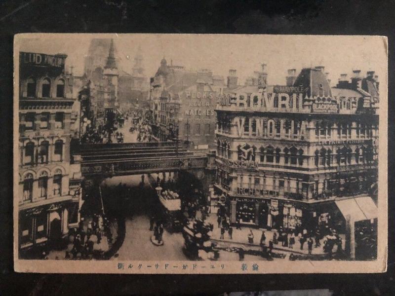 Mint Japan RPPC Real Picture Postcard Sekaido Muromachi Tokyo
