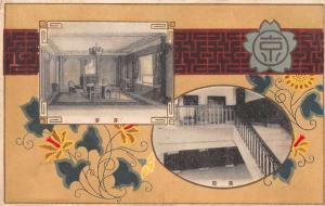 Japan ? Building Interior Stairway and Sitting Room Antique Postcard J78034