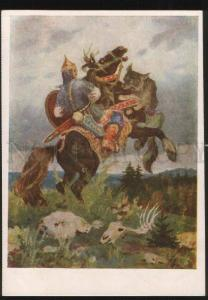 101691 WOLF & BOGATYR on HORSE by IVANOV old Russian PC