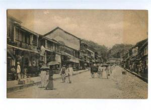 172352 CEYLON KANDY Native town Vintage postcard
