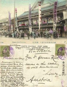japan, YOKOHAMA, Theatre Street (1913) Postcard
