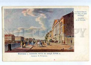 224945 RUSSIA PATERSON PETERSBURG Fontanka St.Eugenie postcard