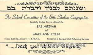 Postcard Post Card School Committee of the Beth Shalom Congregation