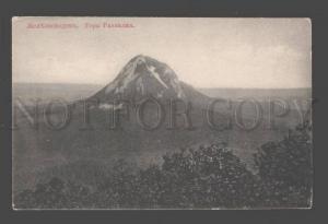 089448 CAUCASUS Jeleznovodsk Razvalka mountain Vintage PC