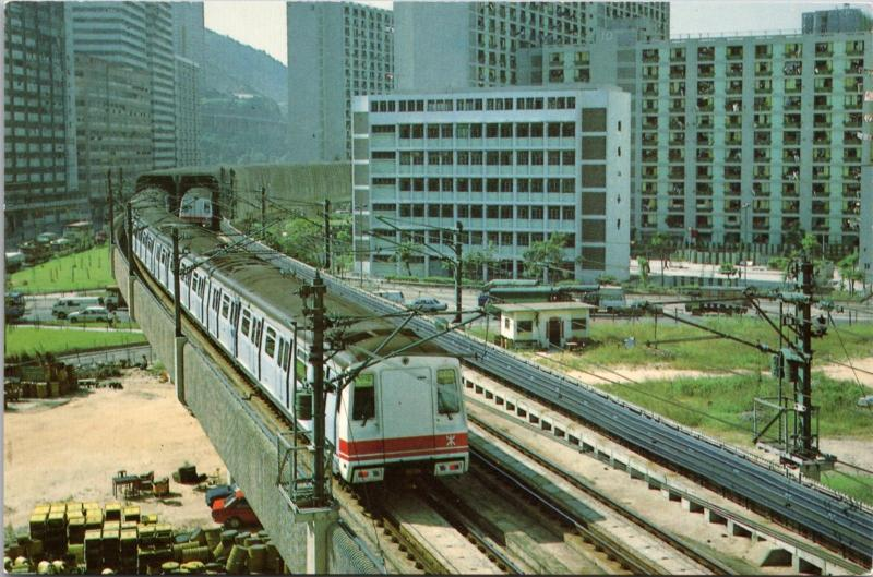 Hong Kong China MTR Metro System Rail Unused Vintage Postcard D35