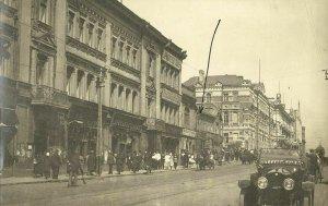 russia, VLADIVOSTOK, Svetlanskaya Street, Post Office, Mitchell Automobile 1919