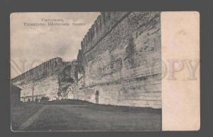 079622 RUSSIA SMOLENSK ruins of Sheynovskaya tower Vintage PC