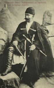 georgia russia, Caucasian Types, Armed Kabardian Male (1910s) Postcard