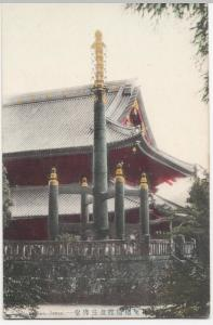 Japan; Sorinto Shrine At Nikko PPC, Unposted, Dated 12-6-1908 To Rev