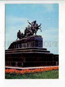 271785 USSR Kuibyshev Chapaev Monument 1981 POSTAL stationery
