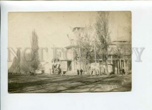 3171369 Kazakhstan ALMATY Alma-Ata CLUB House Vintage PHOTO