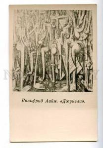 184533 Jungle NUDE People by Wilfried AAYM Old card