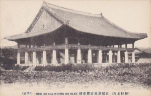 Kyong Hoi Hall in Kyong Pok Palace , Korea (South) , 00-10s