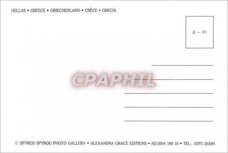 Postcard Modern Greece Epidaurus
