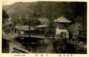 Japan - Minomo Park