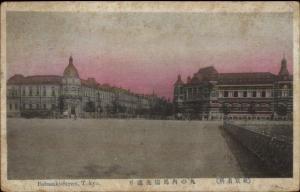 Tokyo Japan Babasaki St. c1910 Used Postcard