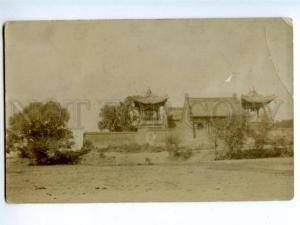 173995 FRENCH INDO-CHINE temple Vintage photo postcard