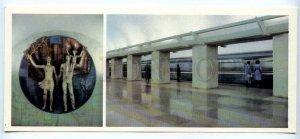 254630 Moscow Metro station Polyanka old postcard