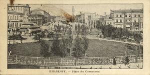 ukraine, KHARKIV KHARKOFF CHARKOV, Market Place (1920s)