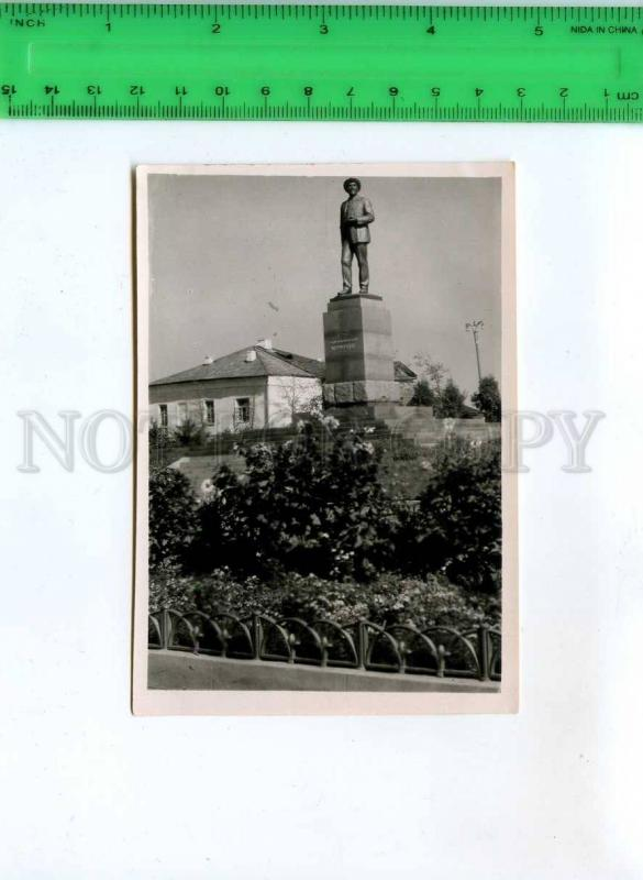 256177 RUSSIA Michurinsk Michurin monument Old photo postcard