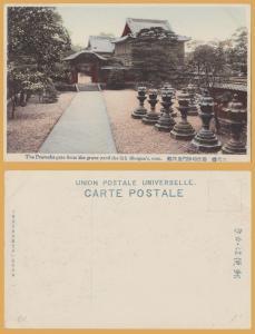 Vintage-The Peacocks Gate from the Grave Yard, 6th Shogun's, Mau. Tokyo, Japan