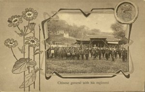 china, Chinese General, Regiment, Music Band, Dragon Seal (1910s) Postcard