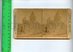 204026 ARMENIA YEREVAN Monastery Shoagat Vintage stereo photo
