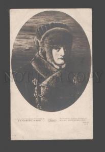 086352 RUSSIAN Portrait by VERESCHAGIN vintage PC