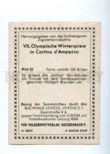 167001 Olympic HALLGEIR BRENDEN Norwey skier CIGARETTE card