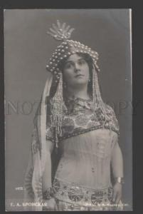 113070 BRONSKAYA Russian OPERA Singer SOPRANO vintage PHOTO