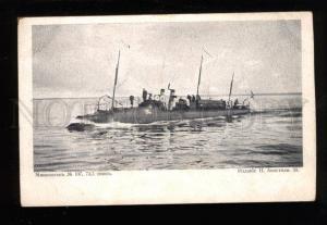 016458 RUSSIAN NAVAL FLEET Torpedo-boat #107 Vintage PC