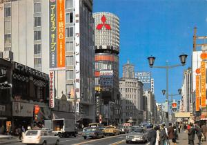 Ginza - Tokyo