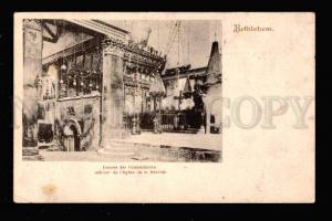 032644 Bethlehem internal churches of birth interior