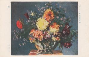 Art Postcard Japan , 1900-10s ; #4