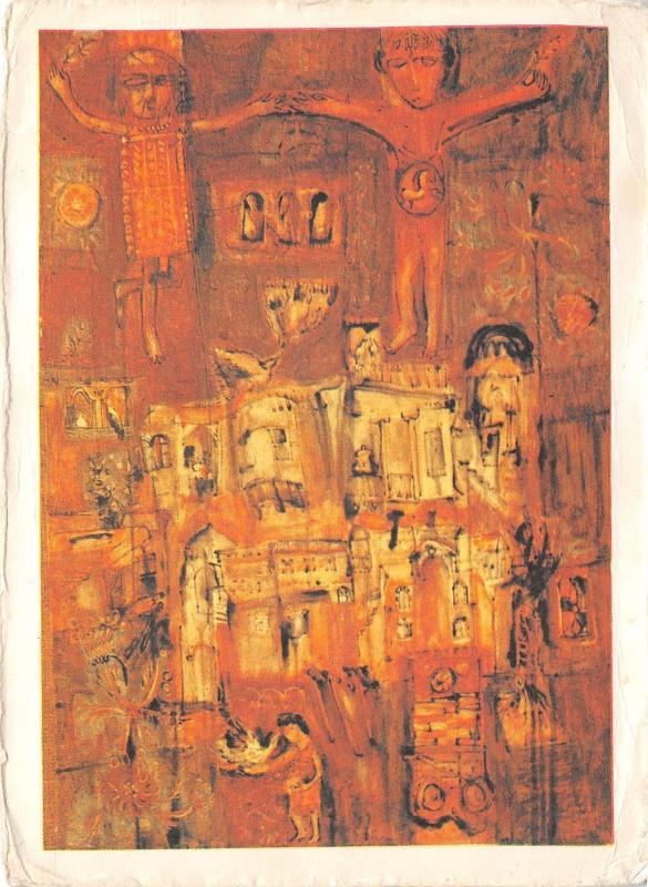 B48383 Elias Zayat The children and the city art reproduction Damascus Syria