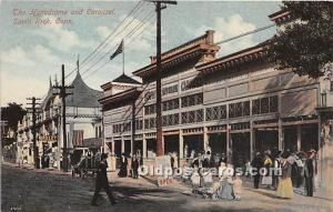 Savin Rock, Connecticut, CT, USA Postcard The Hypodrome and Carousel Unused