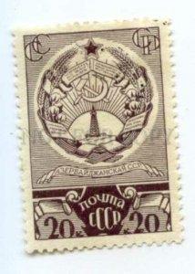 502552 USSR 1938 year Supreme Council Azerbaijan Elections
