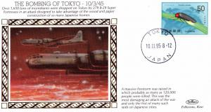 Bombing Of Tokyo Air Strikes Japan WW2 War Military First Day Cover