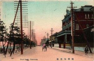 PC CPA YOKOHAMA Bund street JAPAN (a9450)