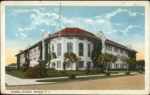Manila Philippines Normal School c1920 Postcard
